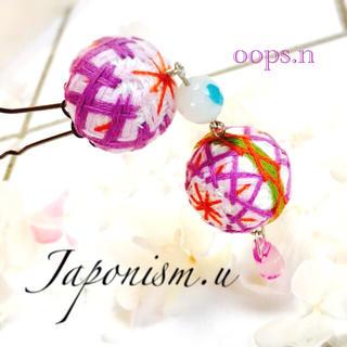 Japonism.u.5 簪  大和撫子 葡萄色 手毬 和風 かんざし Uピン (ヘアアクセサリー)