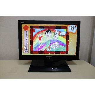 ミツビシデンキ(三菱電機)の【送料無料】三菱REAL 液晶テレビ LCD-19LB1 MI144(テレビ)