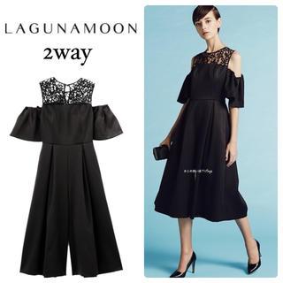 ラグナムーン(LagunaMoon)のラグナムーン♡ladyオープンショルダー オールインワン ドレス(オールインワン)