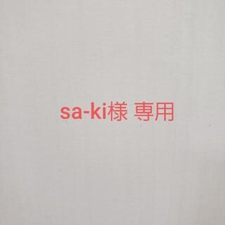 オレンジボンボン(Orange bonbon)のsa-ki様 専用 雲柄 キッズレインコート(レインコート)