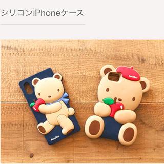 ファミリア(familiar)の【iPhoneケース】ファミリア ファミちゃん iPhone(iPhoneケース)