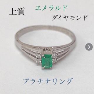 上質 エメラルド ダイヤモンド プラチナリング 指輪 送料込み(リング(指輪))