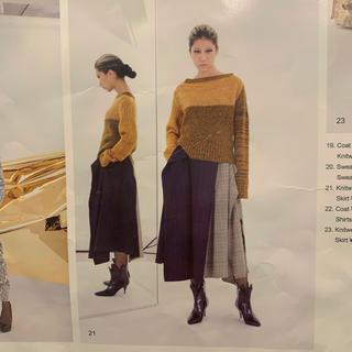 ヴィヴィアンウエストウッド(Vivienne Westwood)のヴィヴィアン♡スカート(ロングスカート)