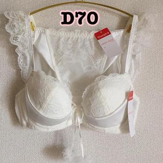 アモスタイル(AMO'S STYLE)のD70/M◆アモスタイル AMST1151 ブラ&ショーツセット 白(ブラ&ショーツセット)