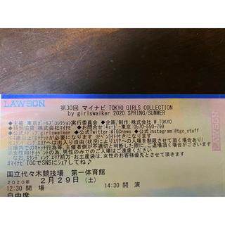 東京ガールズコレクション(その他)