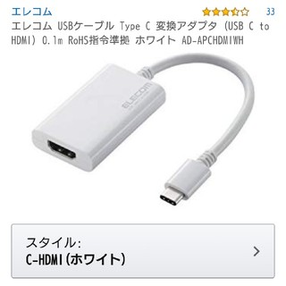 エレコム(ELECOM)のエレコム USBケーブルタイプC変換アダプター!(その他)