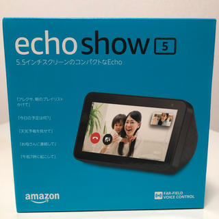 エコー(ECHO)の新品 アマゾン echo show5 エコーショー5 エコーショー アレクサ (スピーカー)