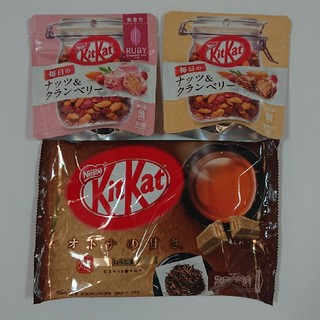 ネスレ(Nestle)のキットカット ナッツ&クランベリー オトナの甘さほうじ茶(菓子/デザート)