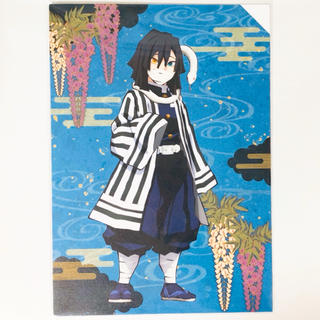 新品★鬼滅の刃【伊黒小芭内】和紙風ファイル(クリアファイル)