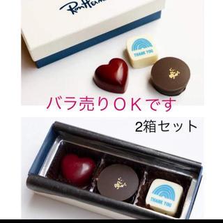 ロンハーマン(Ron Herman)の2箱 ロンハーマン バレンタイン チョコレート限定(菓子/デザート)