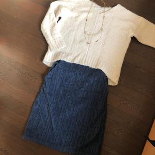 ロキエ(Lochie)のヴィンテージ スカート ブルー 起毛(ひざ丈スカート)