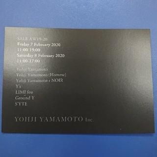 ヨウジヤマモト(Yohji Yamamoto)のヨウジヤマモトファミリーセール2020冬 AW19-20 Y's LIMIfeu(その他)
