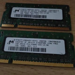 ノートパソコン用メモリー DDR2 2GB so-dimm PC2-5300S(PCパーツ)