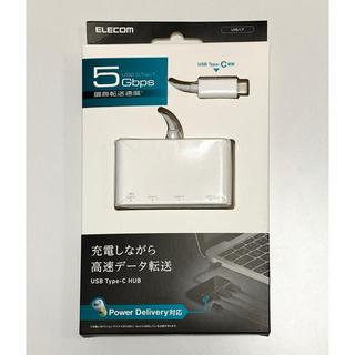 エレコム(ELECOM)のエレコム USBハブ USB Type c USB3.1Gen1【PD対応】(PC周辺機器)