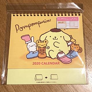 ポムポムプリン(ポムポムプリン)のポムポムプリン2020カレンダー(カレンダー/スケジュール)
