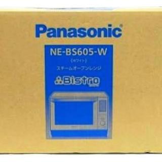 Panasonic - パナソニック スチームオーブンレンジ ビストロ 26L  NE-BS605-W