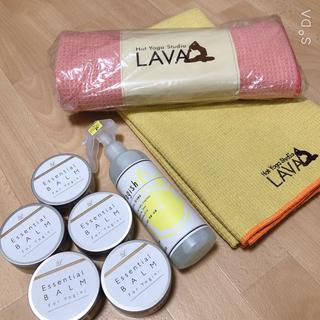 LAVA まとめ売り(ヨガ)