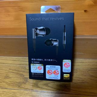 ソフトバンク(Softbank)の[新品未開封]SoftBank SE-5000HR ブラック(ヘッドフォン/イヤフォン)