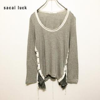 サカイラック(sacai luck)の☆【sacai luck】サイドレースアップ カットソー(カットソー(長袖/七分))