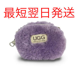 UGG - 【新品】アグ  UGG ファー ポーチ コインケース 本革 ライトパープル