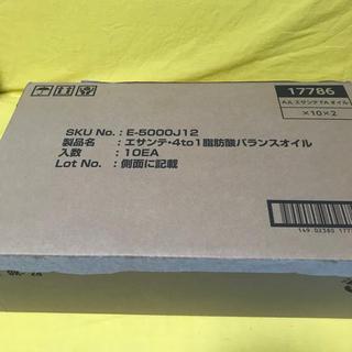 アムウェイ(Amway)のエサンテ 10本 pino様専用出品(調味料)