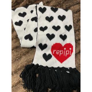 レピピアルマリオ(repipi armario)のマフラー(マフラー/ショール)