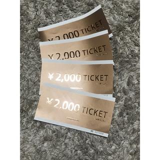 スコットクラブ(SCOT CLUB)のヤマダヤ 金券8000円分(ショッピング)