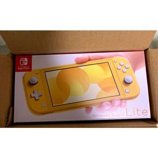 ニンテンドウ(任天堂)の【新品】Nintendo Switch Lite イエロー二台(家庭用ゲーム機本体)