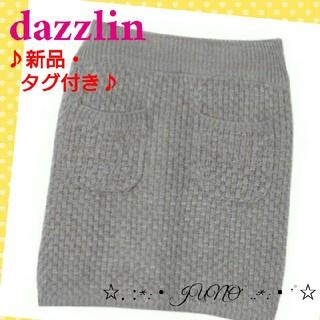 ダズリン(dazzlin)のポケットニットSK♡dazzlin  ダズリン 新品  タグ付き(ミニスカート)
