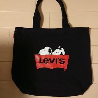 リーバイス(Levi's)のリーバイス×スヌーピーコラボトートバッグSNOOPYピーナッツLevi'sトート(トートバッグ)