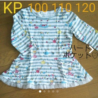 ニットプランナー(KP)のkp 110 120 チュニック ワンピース みみちゃん ハート リボン(Tシャツ/カットソー)