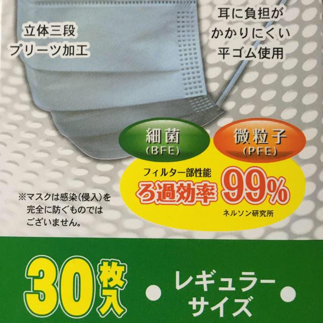 日本製マスクの通販