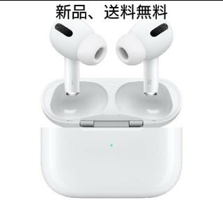アップル(Apple)のAir Pods Pro 30個(ヘッドフォン/イヤフォン)