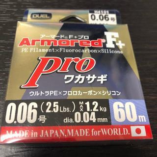 デュエル DUEL Armored® F+ Pro ワカサギ 60m 0.06号(釣り糸/ライン)