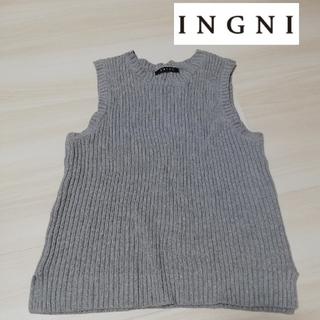 イング(INGNI)のニット ベスト グレー INGNI イング レディース トップス セーター(ベスト/ジレ)