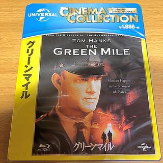 ユニバーサルエンターテインメント(UNIVERSAL ENTERTAINMENT)の【新品・未開封】GREEN MILE グリーンマイル BD ブルーレイディスク(外国映画)