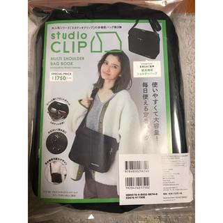 スタディオクリップ(STUDIO CLIP)のスタジオクリップマルチショルダーバッグ ローソン限定(ショルダーバッグ)