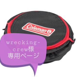コールマン(Coleman)のwrecking-crew様専用ページ(車内アクセサリ)