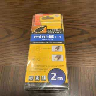 エレコム(ELECOM)のUSB2.0ケーブル mini-Bタイプ 2m 【未開封】(映像用ケーブル)