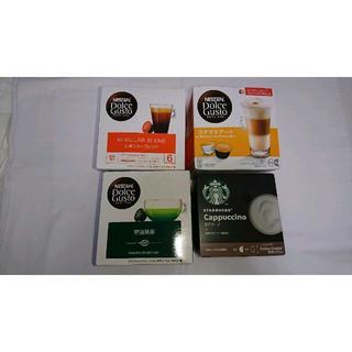 ネスレ(Nestle)の【新品送料込】お好きな6個を選択可ネスカフェ ドルチェグスト専用カプセル(コーヒー)