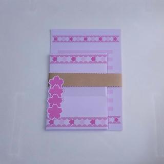 桜10~レターセット~(カード/レター/ラッピング)