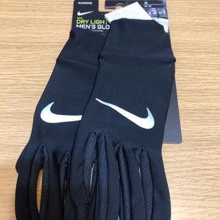 ナイキ(NIKE)の☆ナイキ ランニング 手袋 メンズ ドライライトウェイト(手袋)