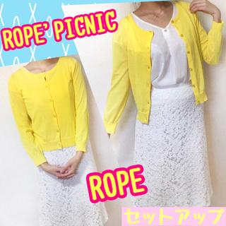 ロペ(ROPE)のROPE&ROPE' PICNIC セットアップ(セット/コーデ)
