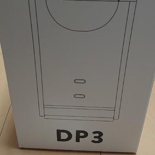 UCC DP3 ドリップポッド(コーヒーメーカー)