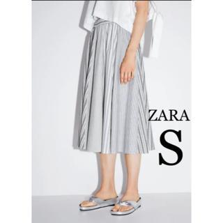 ザラ(ZARA)の【新品・未使用】ZARA ストライプ ミディ丈 リネン スカート   S(ひざ丈スカート)