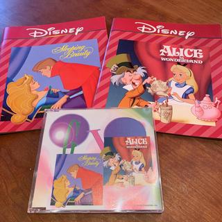 ディズニー(Disney)の不思議の国のアリス/眠れる森の美女◆CDと英語絵本◆ディズニーマジカルストーリー(CDブック)