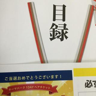 ディズニー(Disney)の東京ディズニーワンデーパスポートペアチケット(ハガキ引換券)(遊園地/テーマパーク)