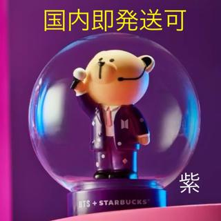 スターバックスコーヒー(Starbucks Coffee)の韓国 スタバ BTS ベアリスタ  ランプ 紫 アミボム スターバックス(アイドルグッズ)