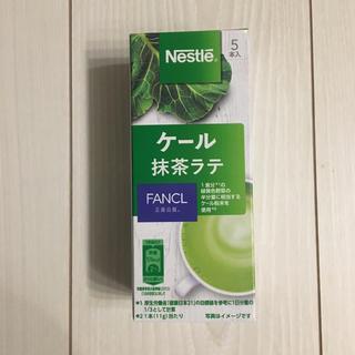 ネスレ(Nestle)のネスレ ファンケル ケール抹茶ラテ 5本入り(青汁/ケール加工食品)