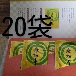 アサヒ(アサヒ)の金の緑効青汁20袋(青汁/ケール加工食品)